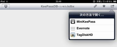drop_minikeepass.png