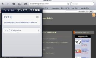 iphone_20110919114512.jpg