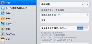 iphone_20110919115449.jpg