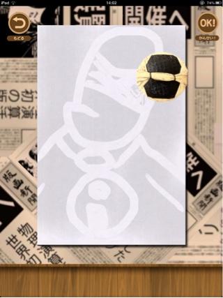 iphone_20110921140440.jpg