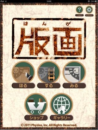 iphone_20110921140537.jpg