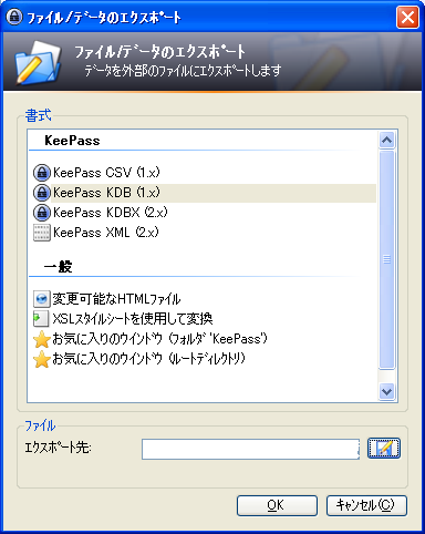 keepass_change.png