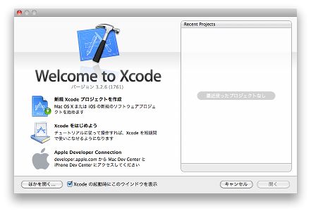 xcode3.png