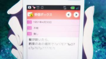 D.C.III ~ダ・カーポIII~ 第01話 「サクラサク」.mp4_snapshot_13.14_[2013.01.13_23.20.52]