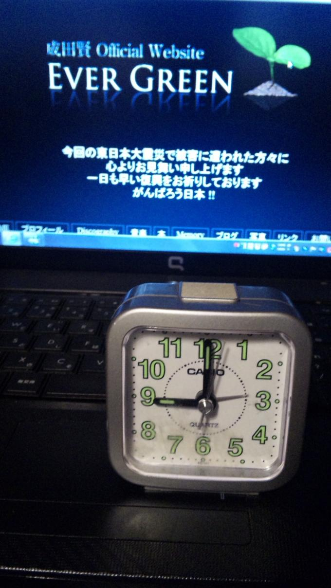 9:00  JUST_20110806