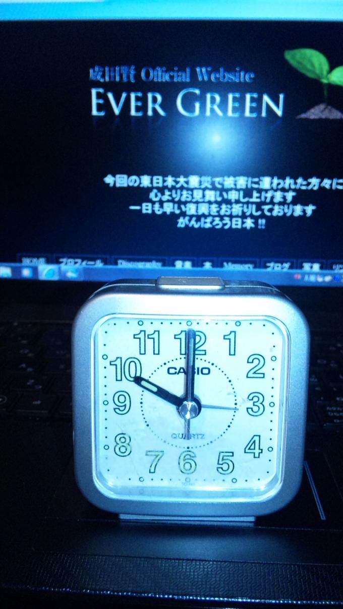 10:00 Just_20110814