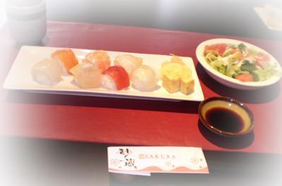 七色てまり寿司