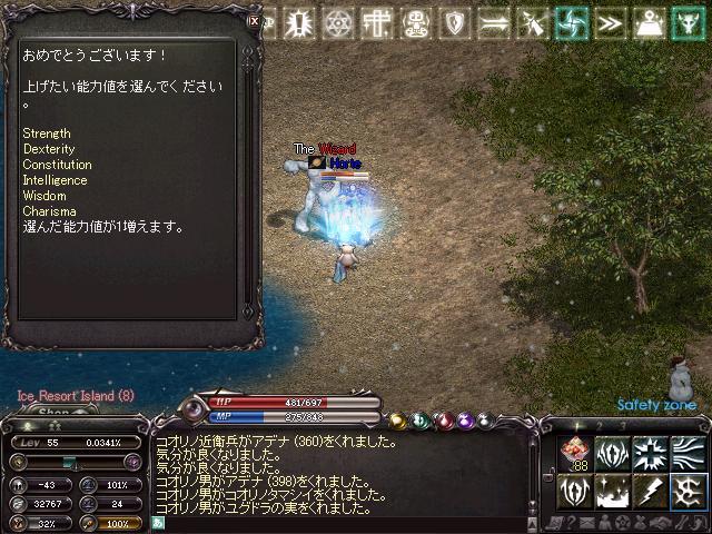 LinC0042.jpg