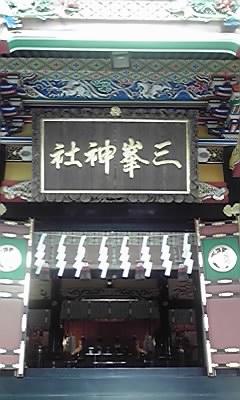 moblog_77e5979d.jpg