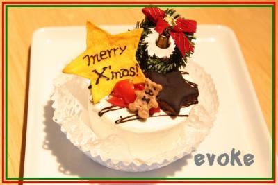IMGクリスマスケーキ2010 (2)