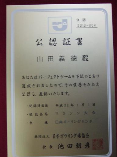 DSCF4733.jpg