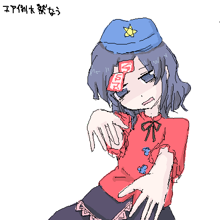 yosika