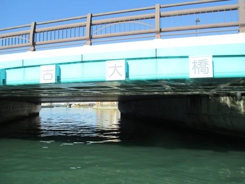 mifuzui8.jpg