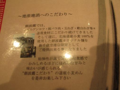 sakuoi6.jpg
