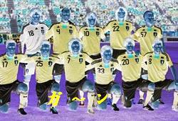 team-photo_japan2.jpg