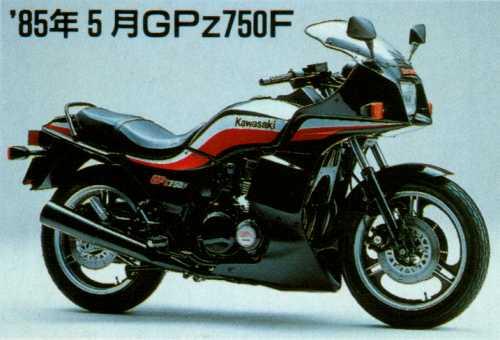 85gpz750f.jpg