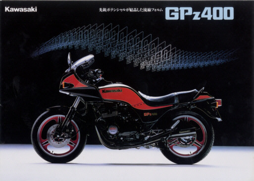 GPz400_J.jpg