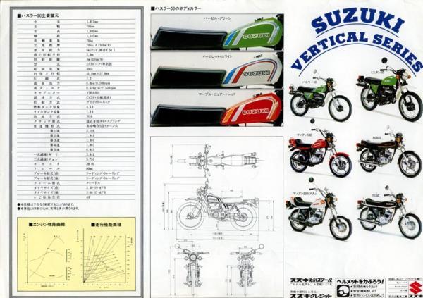 img_1027468_22396516_3_convert_20111016101237.jpg