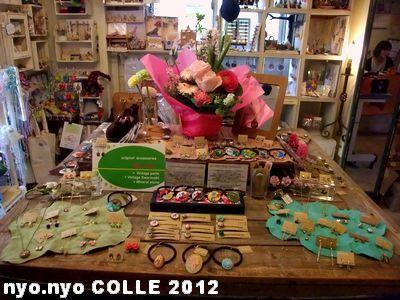nyonyoCOLLE2012-2