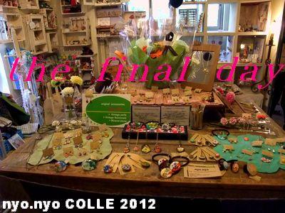nyonyoCOLLE2012final