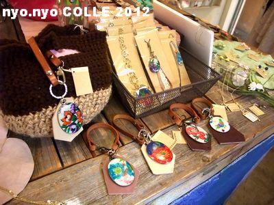 nyonyoCOLLE2012VFS-1