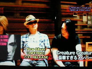 Creature Creature2