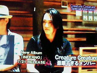 Creature Creature3