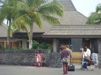 ハワイ島 2013・3・1 009