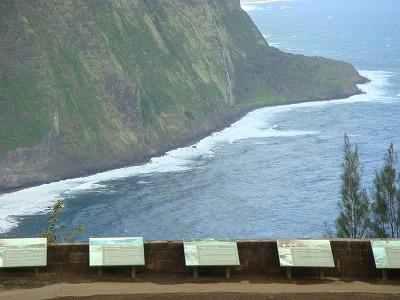 ハワイ島2日目 1日観光 013