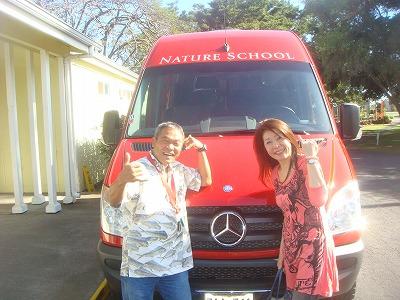 ハワイ島2日目 1日観光 106