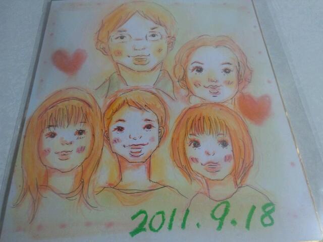 Facebook-photo.jpg