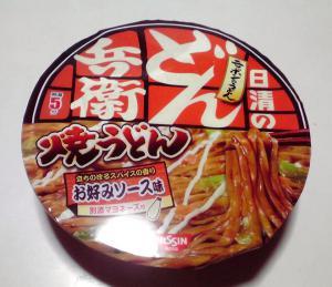 どん兵衛 焼うどん お好みソース味(2013年)