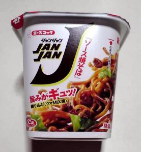 JANJAN ソース焼そば(2013年リニューアル版)