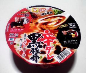 ラーメン凪×博多新風 辛ダレ黒豚骨