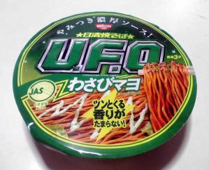 日清焼そば U.F.O. わさびマヨ