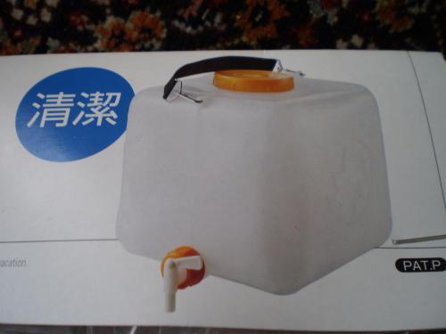 P1010009_convert_20130321162851.jpg