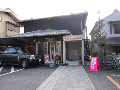 cafe ipini mii 東京都 府中市