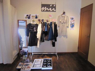 cafe ipini ファッション ショップ mii 東京都 府中市
