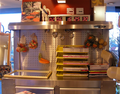 聖蹟桜ヶ丘 美容室 サバス 店内6