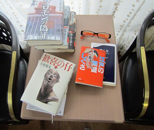 今読みたい本