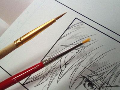 ホワイト筆