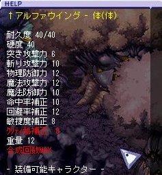 0516c.jpg
