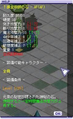 07211l.png
