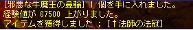 1121c.png
