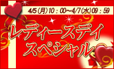 0405_lday_165100.jpg