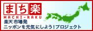 banner_area_map.jpg