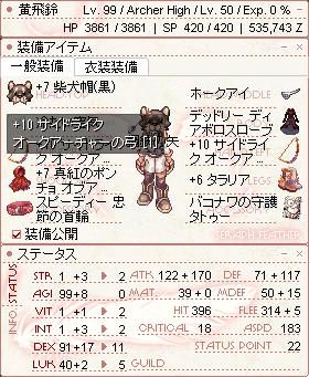 2014-09-27-01