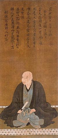 千利休(正木美術館蔵)