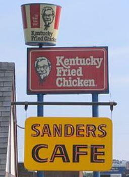 KFC=看板