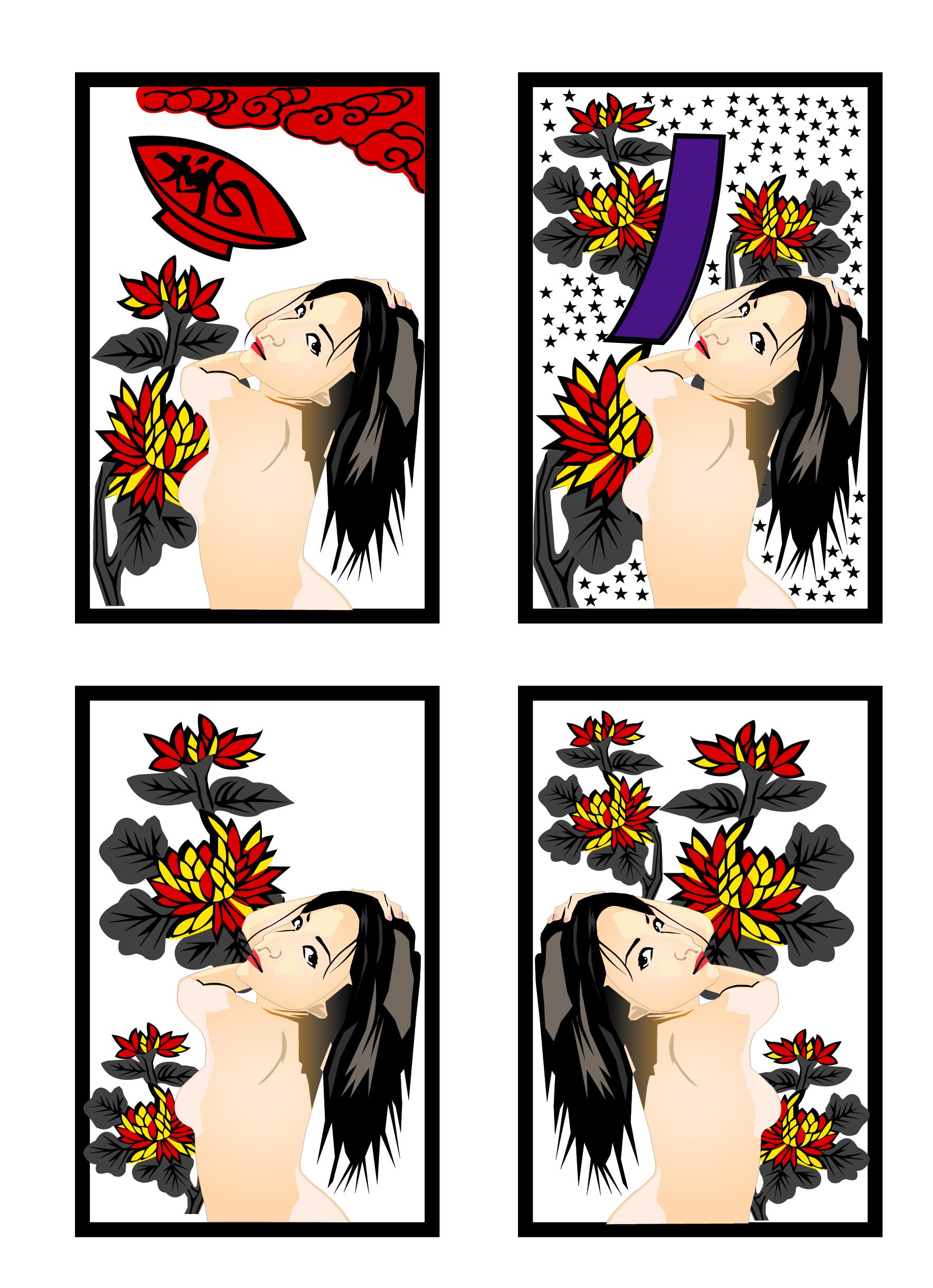 華札9月菊